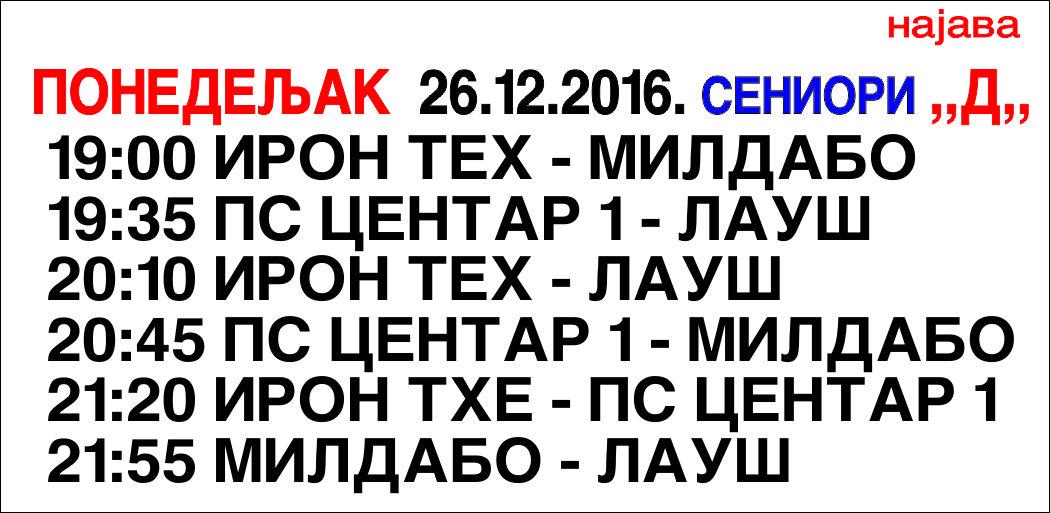 06._ponedeljak_26.12.2016