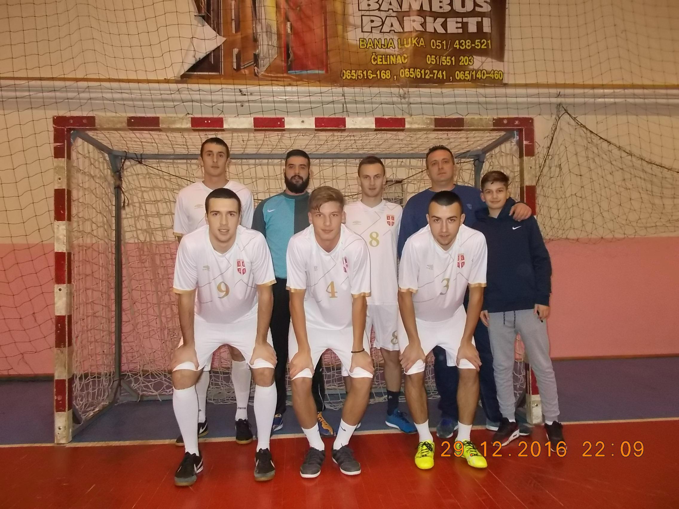 Srbija Linc